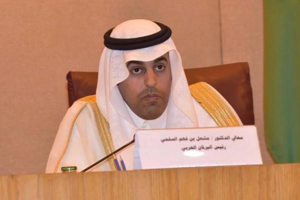 رئيس البرلمان العربي يدين الهجوم الإرهابي على مركز للشرطة ببلدية الجفرة في ليبيا