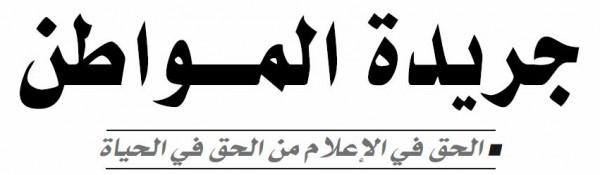 الجزائر صوت فلسطين والأسرى الى العالم وبكل اللغات