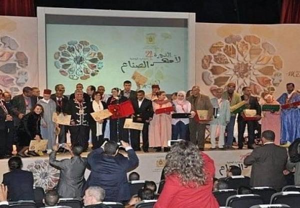 مكناس تحتضن نهائيات النسخة الثامنة من الجائزة الوطنية للصناع التقليديين