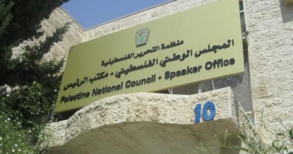 المجلس الوطني الفلسطيني: شعبنا لن يغفر لمنْ ارتكب جريمة إعلان بلفور