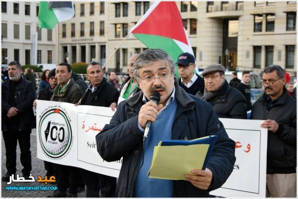 البيت الفلسطيني ينظم وقفة إحتجاج بمناسبة ذكرى وعد بلفور