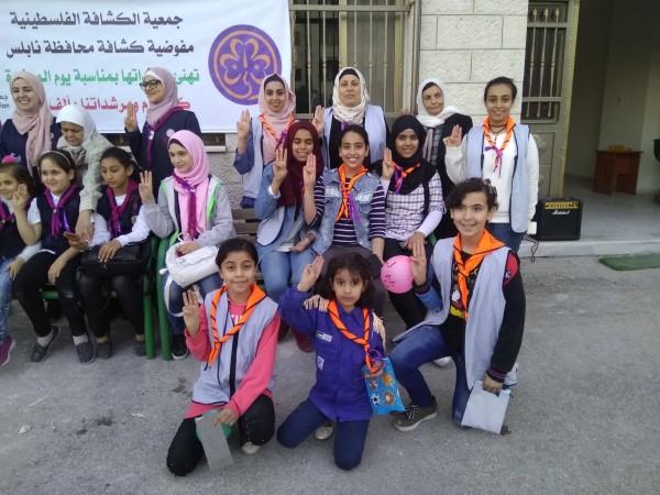 مشاركة مجموعة كشافة ومرشدات يافا في يوم المرشدة العربية