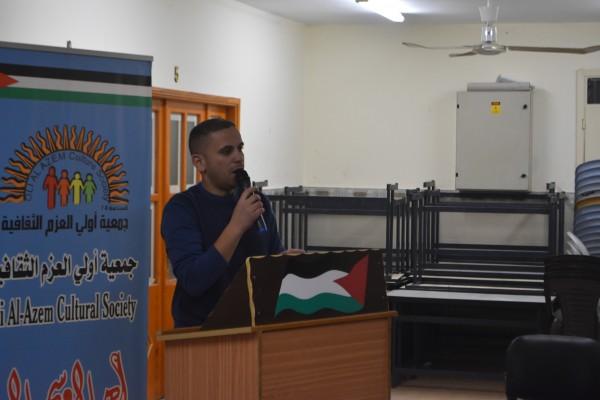 فيلم خارج الإطار يفتح باب النقاش المجتمعي في مخيم بلاطة