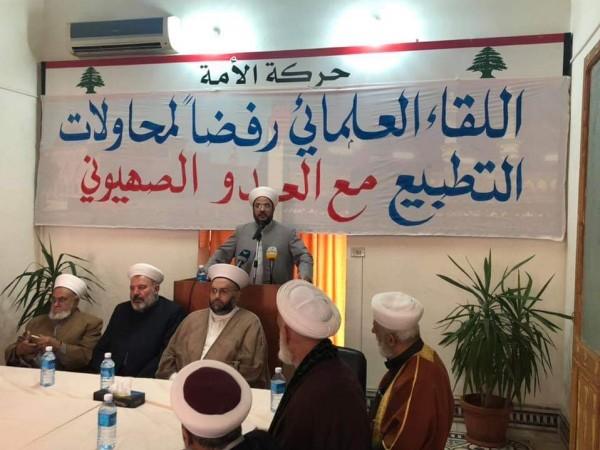 مجلس علماء فلسطين في لبنان يشارك في اللقاء العلمائي رفضاً لمحاولات التطبيع مع إسرائيل