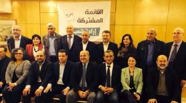 أعضاء القائمة المشتركة التقوا بوفد رفيع المستوى من المجلس الأوروبي