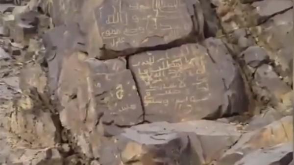 أقدم نقوش للصحابة بإحدى الغزوات على صخور جبل بالمدينة المنورة