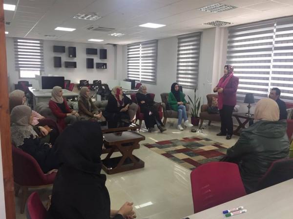 بلدية الخليل تنظم دورة تدريبية حول إدارة النزاعات لموظفاتها