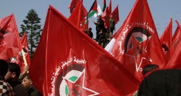 """""""الديمقراطية"""" تُدين السياسة الأمريكية وتدعو الأنظمة العربية لوقف التطبيع مع إسرائيل"""