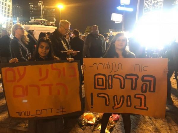 شاهد: تظاهرات ضخمة للمستوطنين وسط تل أبيب احتجاجا على قرار التهدئة مع المقاومة