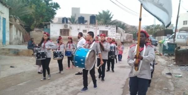 اتحاد الشباب الديمقراطي الفلسطيني ومجموعة كشافة ومرشدات العودة ينظمون مسيرة كشفية