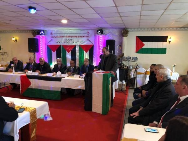انطلاق أعمال المؤتمر القاري الرابع لاتحاد الجاليات في أوروبا