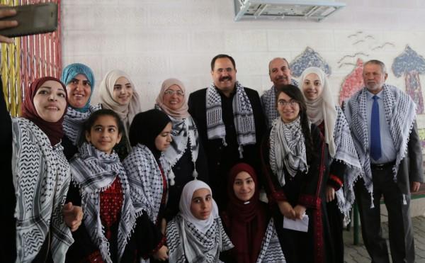 التربية تطلق يوم الكوفية لهذا العام من مدرسة بنات أبو ديس الثانوية
