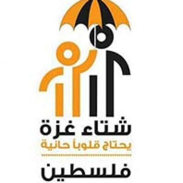 الهيئة الشعبية العالمية تدعو لدعم حملة القلوب الدافئة في غزة