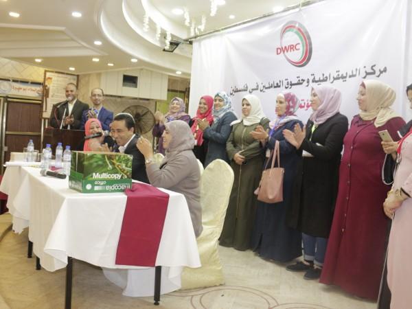نقابة العاملات في الكوافير وصالونات التجميل في غزة تعقد مؤتمرها الانتخابي الأول