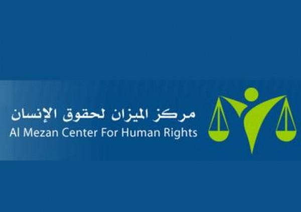 مركز الميزان يُصدر قراءة قانونية بشأن مشروع قانون الإعدام الإسرائيلي