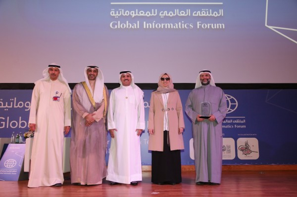 الملتقى العالمي للمعلوماتية يطلق أعماله بتنظيم جائزة الشيخ سالم العلي الصباح