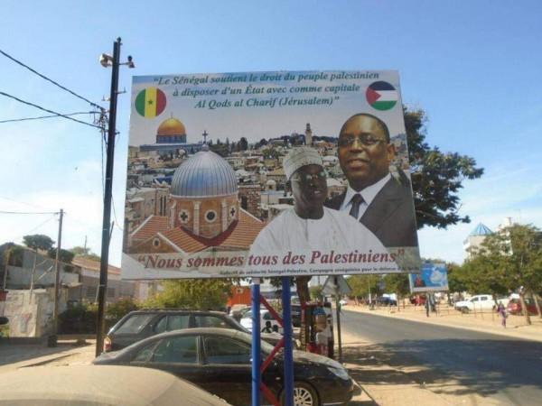 سفارة دولة فلسطين في السنغال تقيم مؤتمرا جماهيريا وإعلاميا حاشدا