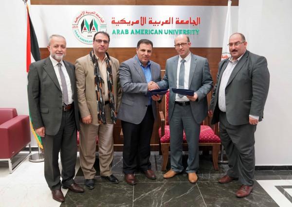 الجامعة العربية الأمريكية ومجموعة شركات دايمنشنز توقعان مذكرة تفاهم