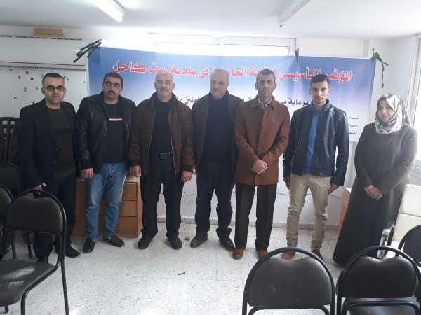 نقابة العاملين في بلدية بيت كاحل تعقد مؤتمرها التاسيسي
