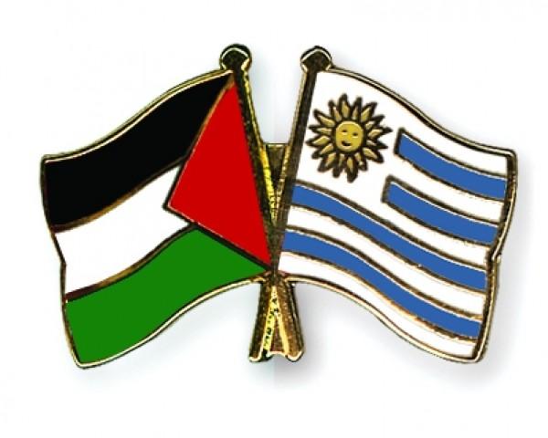 احتفالات باليوم العالمي للتضامن مع الشعب الفلسطينى في اوروغواي