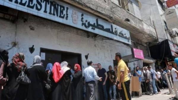 بدء صرف مخصصات الشؤون للأسر الفقيرة في الضفة وغزة