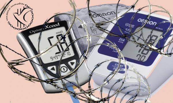 حمدونة: مرضى السكر والضغط في السجون بحاجة لأجهزة قياس طبية لحمايتهم