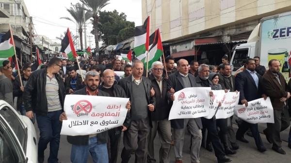 """شاهد: مسيرات حاشدة بغزة ضد مشروع القرار الأمريكي بشأن اعتبار حماس """"إرهابية"""""""