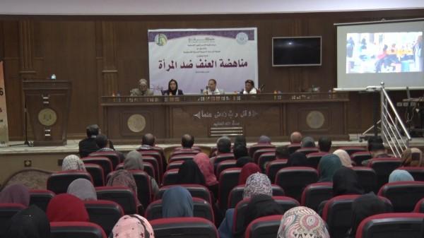 شاهد: جامعة الأزهر تُنظم ندوة حول العنف ضد المرأة