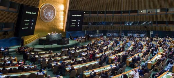 إيرلندا وبوليفيا تطرحان مشروعاً مضاداً للمشروع الأمريكي فيما يتعلق بإدانة حماس