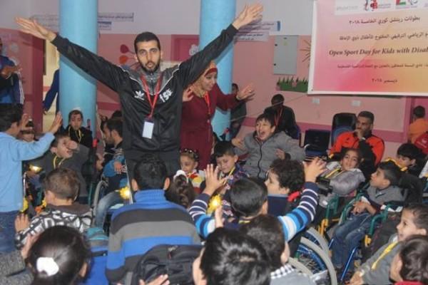 البسمة ينفذ يوم ترفيهي في مدرسة شمس الأمل للأشخاص ذوي الإعاقة