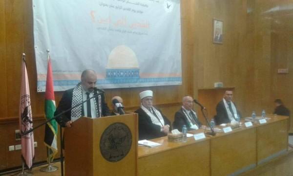 الغزّاوي من مؤتمر القدس: مسؤوليتنا تجاه القدس تتضاعف ورهانُنا على الأجيال القادمة