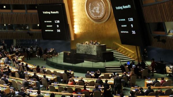 الجمعية العامة للأمم المتحدة ترفض مشروع القرار الأمريكي لإدانة حماس وتؤيد تحقيق السلام بالمنطقة
