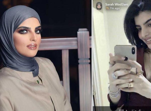 فيديو: ساره الودعاني.. ترند في السعودية بسبب صورة مثيرة للجدل