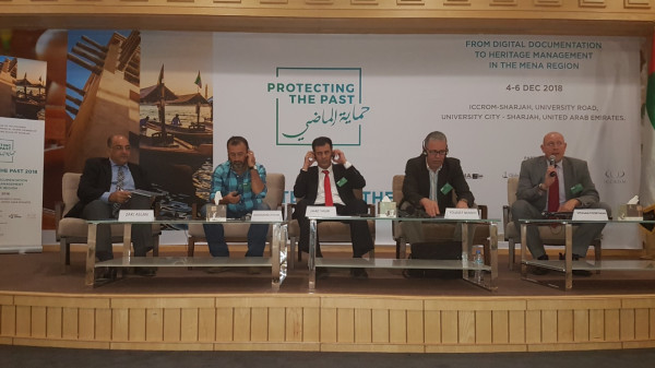 """مشاركة فلسطينية في مؤتمر """"حماية الماضي 2018 في الشارقة"""