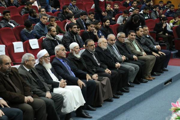 خلال حفل نظمته الجامعة الإسلامية: بحر يدعو لتوفير الرعاية الصحية