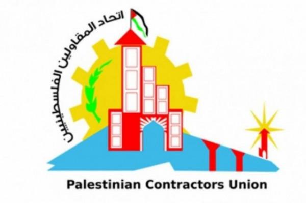 دعوات بغزة لوقف كافة إجراءات الملاحقة النيابية والشرطية بحق المقاولين