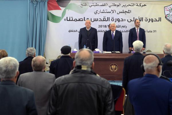 """الرئيس يؤكد ضرورة تطبيق قرارات """"المركزي"""" بخصوص العلاقة مع إسرائيل وأميركا وحماس"""