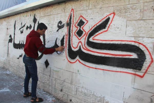 حماس شرق غزة تُواصل فعاليات إحياء ذكرى انطلاقتها 31