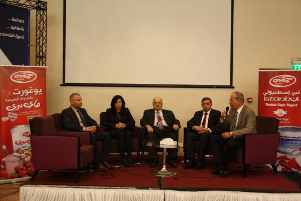 """اختتام مؤتمر """"تعزيز دور القطاع الخاص في جهود الحوكمة ومكافحة الفساد"""""""
