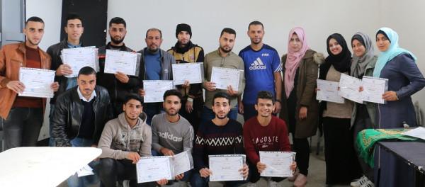 """غزة: اختتام دورة """"إدارة وتنظيم البطولات والأحداث الرياضية المحلية"""""""