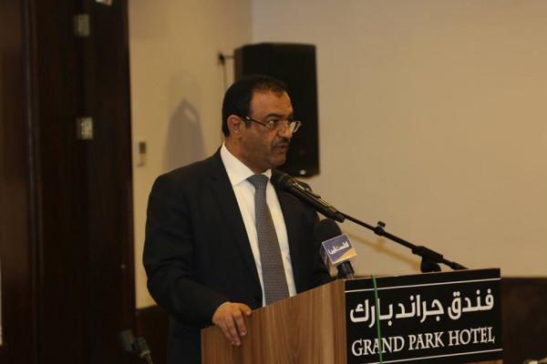 النائب العام الفلسطيني يُشارك في المؤتمر الوطني للشكاوى