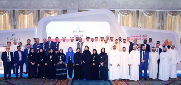 هيئة الأنظمة والخدمات الذكية تنظم الملتقى السنوي لبرنامج البنية التحتية للبيانات المكانية لإمارة أبوظبي