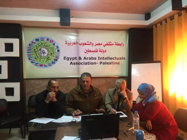 اجتماع رابطة مثقفي مصر والشعوب العربية في فلسطين
