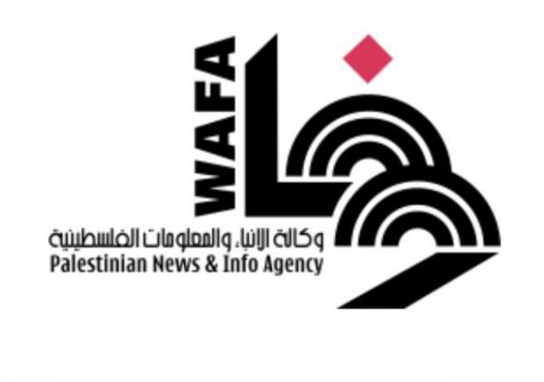 """وزارة الإعلام: استهداف الاحتلال لوكالة """"وفا"""" عدوان يستوجب المحاسبة"""