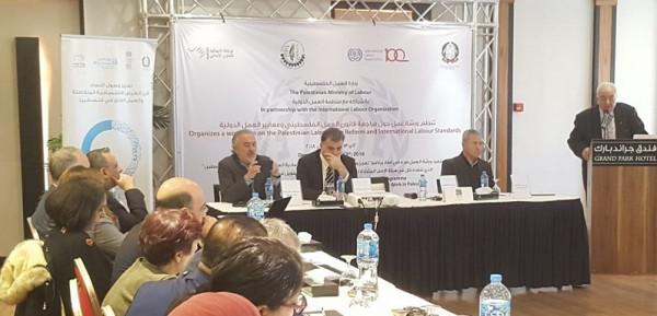 وزارة العمل تُطلق المرحلة الثانية من الحوار الاجتماعي لتعديل قانون العمل