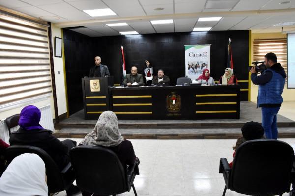 """مؤسسة """"انجاز"""" تخرج دورة القيادة المجتمعية في محافظة سلفيت"""
