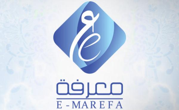معرفة تطلق معامل التأُثير والاستشهاد العربي ARCIF