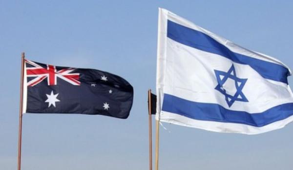 """محلل سياسي: اعتراف أستراليا بالقدس عاصمة لإسرائيل """"مؤشر خطير"""""""
