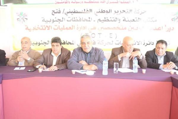 فتح: التحضيرات جارية لإحياء الذكرى 54 بقطاع غزة