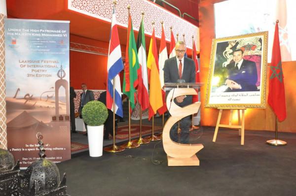 مهرجان العيون للشعر العالمي.. ترسيخ للعلاقات الثقافية بين الشعوب